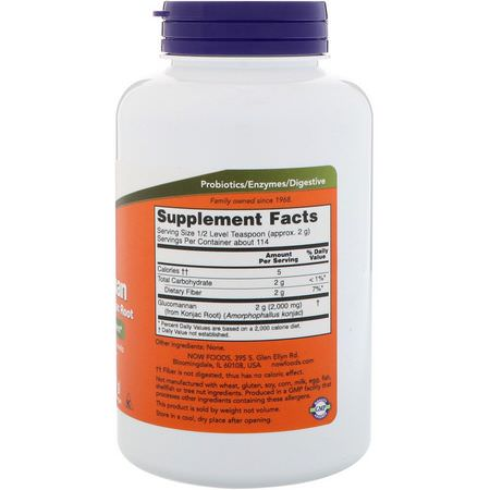 葡甘露聚醣, 纖維: Now Foods, Glucomannan, Pure Powder, 8 oz (227 g)