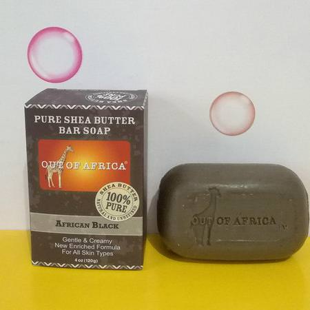 Shea Butter Bar, Black Soap