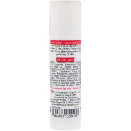 眼霜: Skin By Ann Webb, Eye & Lip Balm, Coffee Cherry, 0.5 oz