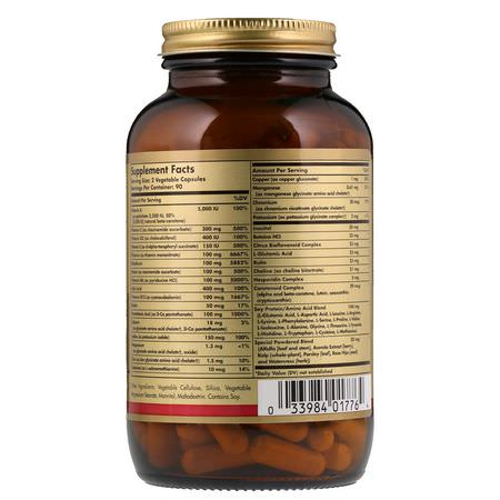 多種維生素, 補品: Solgar, Multi II Vegetable Capsules, 180 Vegetable Capsules