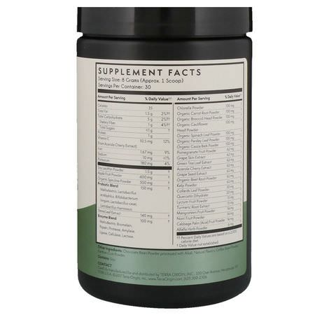 益生菌, 消化: Terra Origin, Greens Superfoods, Coffee, 8.47 oz (240 g)